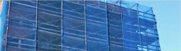 Proyecto de rehabilitación de edificios